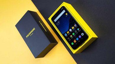 Xiaomi Poco F1 Un móvil de enorme calidad con un asombroso precio de descuento (+cupón)