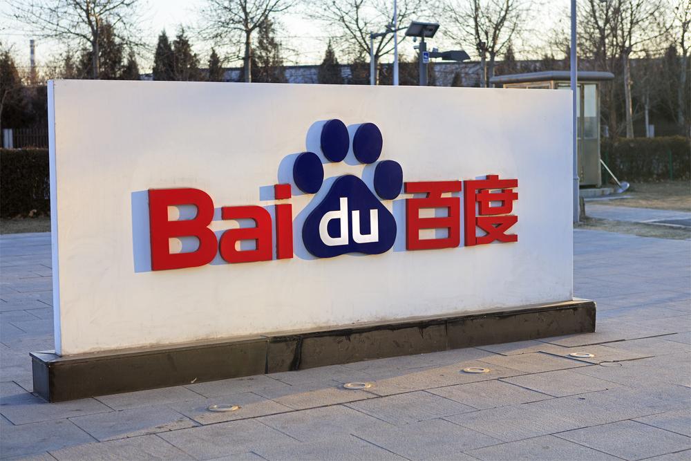 Baidu sigue el liderazgo de Tencent en la construcción de un ecosistema