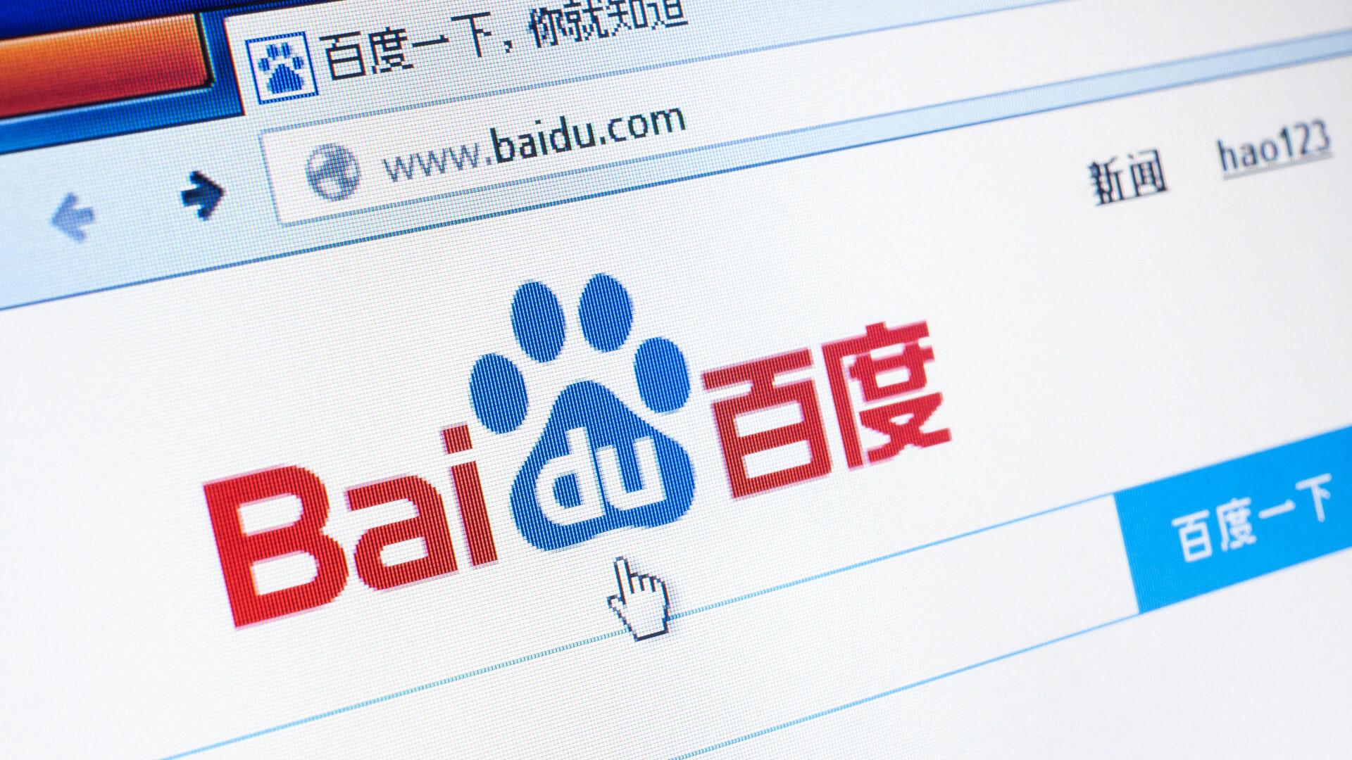 ¿De dónde salió esta iniciativa de Baidu?
