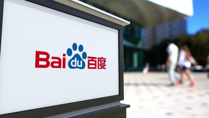 Grandes resultados para Baidu