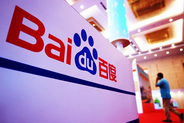 Grandes resultados para la gran Baidu
