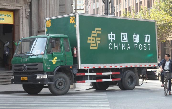 China - camión de envíos