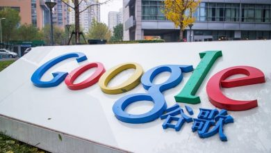 google-china-motor-censurado-d