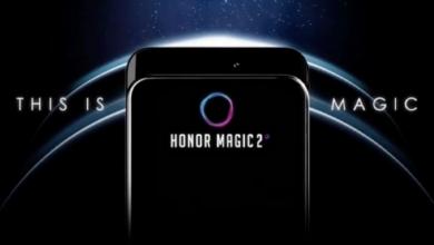 honor-magic-2-debut-ifa-2018-d