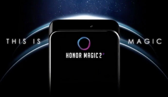 honor-magic-2-debut-ifa-2018-d