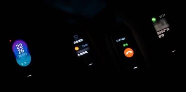 Xiaomi Hey Plus: pantalla