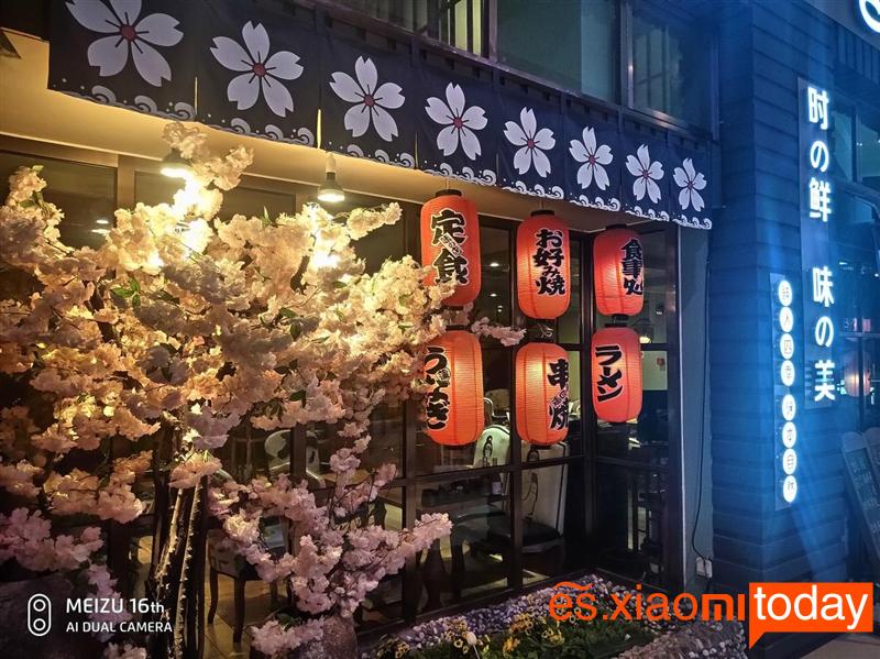 modo nocturno, Meizu 16