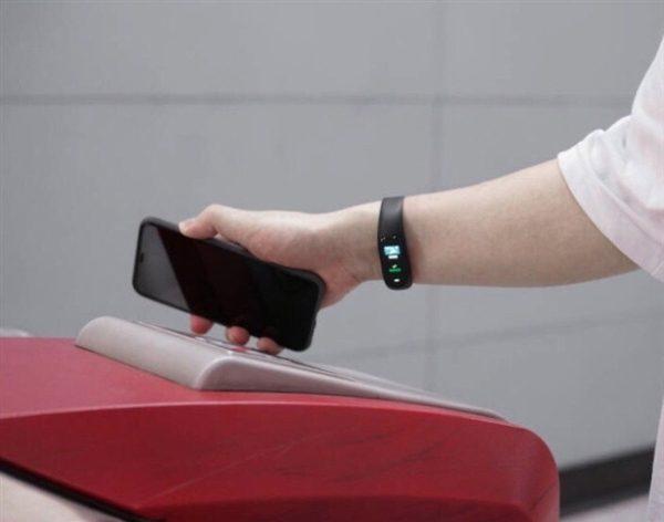 Xiaomi Hey Plus: NFC