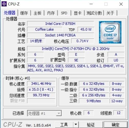 Xiaomi Gaming Laptop Análisis: procesador