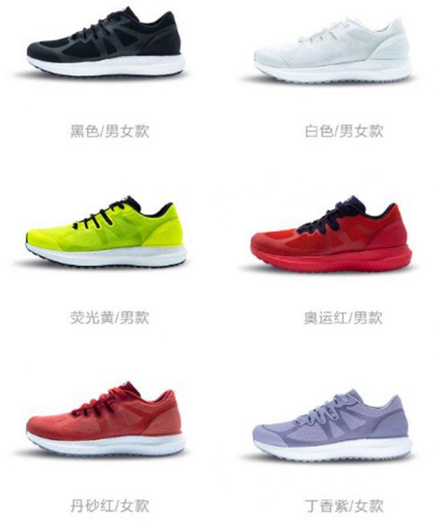 Amazfit zapatillas - colores