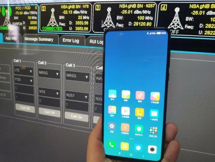 Xiaomi planea pronto lanzar teléfonos inteligentes con conectividad 5G