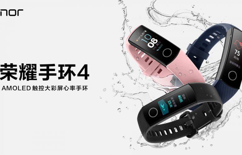 Huawei Honor Bracelet 4: características Precio