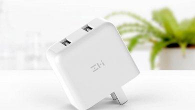 Xiaomi ZMI cargador principal