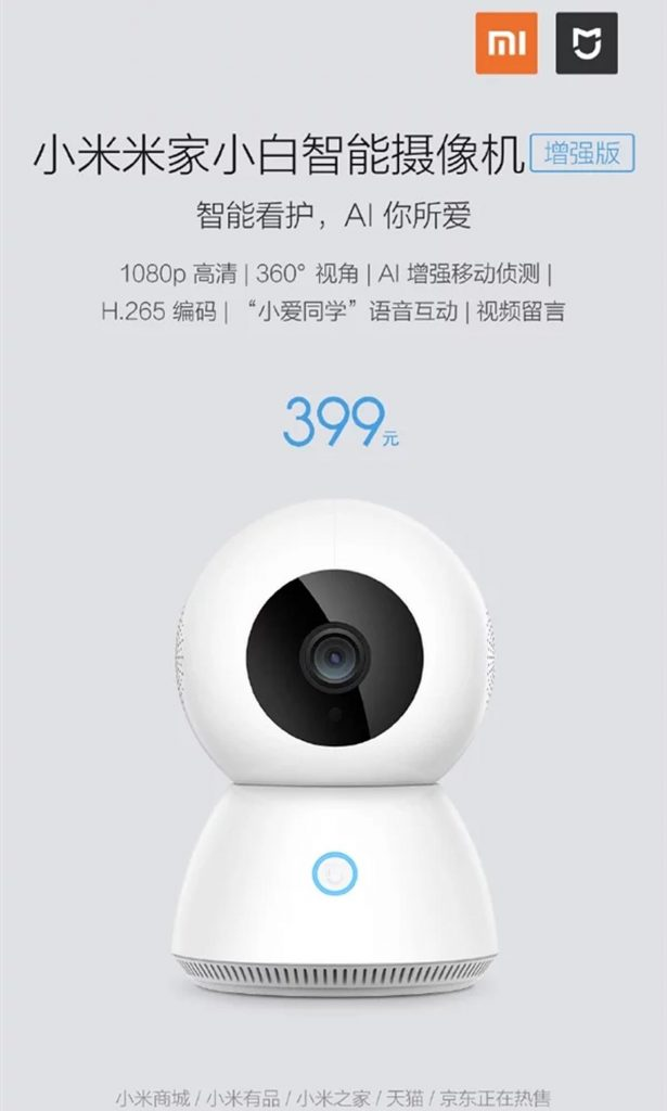 cámara inteligente