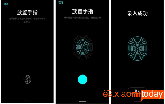 Meizu 16X: Sensor de huellas