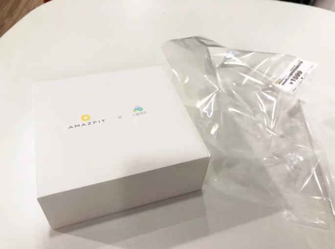 Filtraciones que muestran a este nuevo dispositivo de Huami