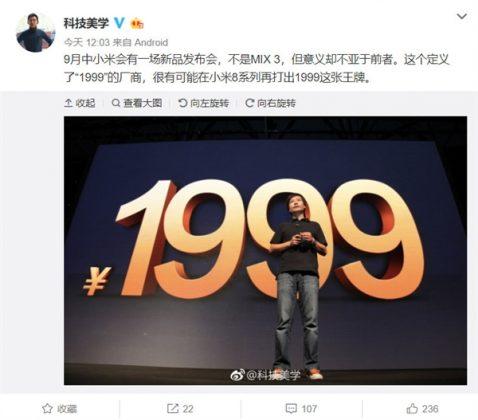 Xiaomi se prepara para presentarnos un nuevo teléfono de gama alta por 1999 yuanes