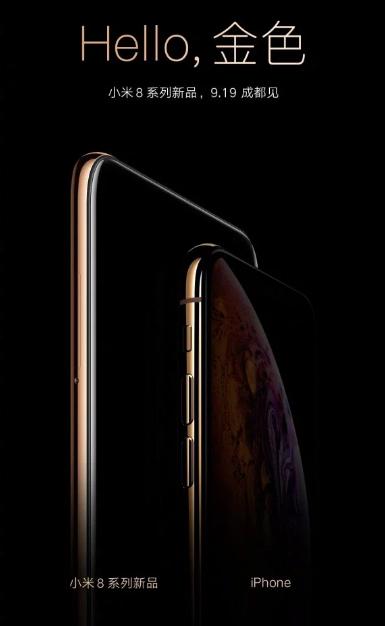 El Xiaomi Mi 8 Fingerprint Edition podría llegar a nosotros este 19 de septiembre