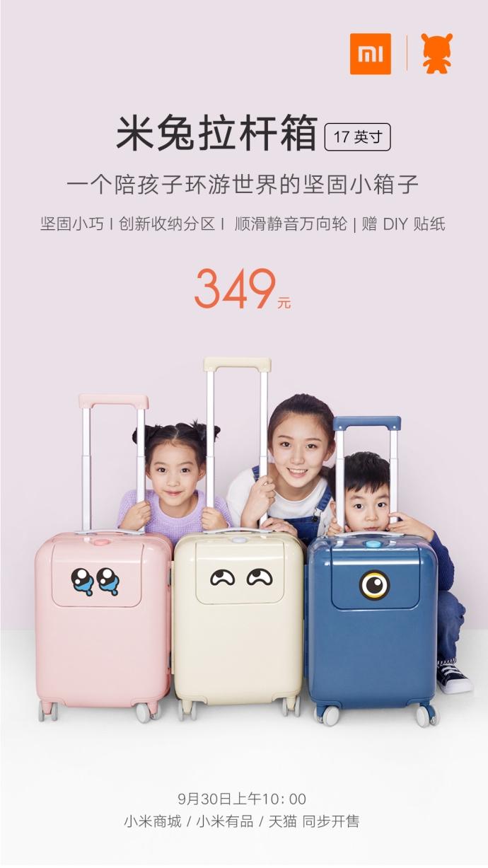 Xiaomi lanza una nueva maleta para los pequeños de la casa