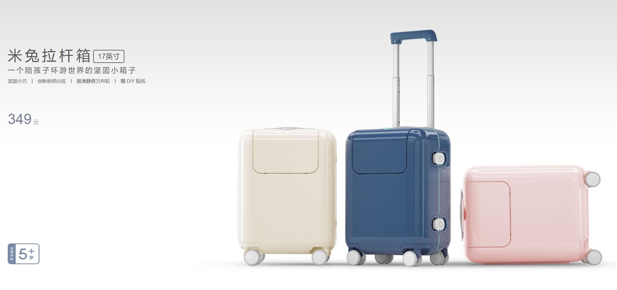 La nueva maleta para niños Xiaomi Mi Bunny Trolley fue lanzada