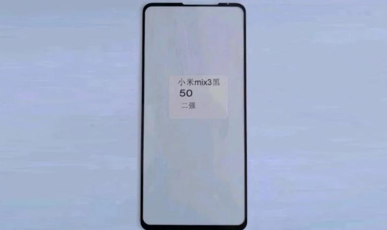 Una imagen de la presunta pantalla del Xiaomi Mi MIX 3 se filtra en internet, y así se ve