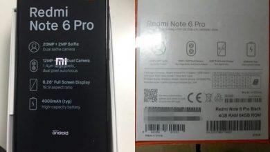 xiaomi-redmi-note-6-pro-imagen-d