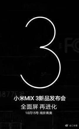 Xiaomi Mi MIX 3 póster