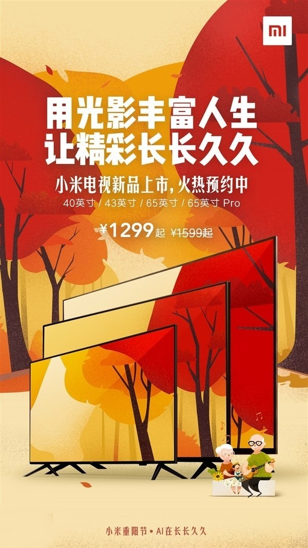Xiaomi se está preparando para lanzar 4 nuevos modelos de Mi TV