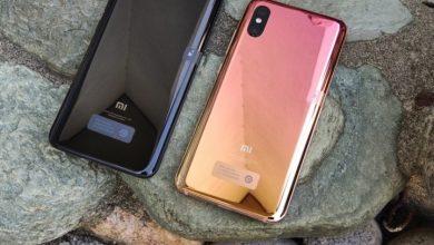 Xiaomi Mi 8 Pro: caraterísticas y precio