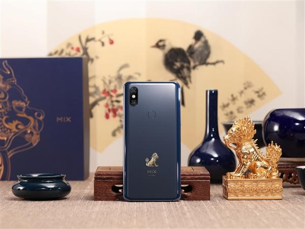Xiaomi Mi Mix 3 Palace Museum Edition: Disponible en Noviembre