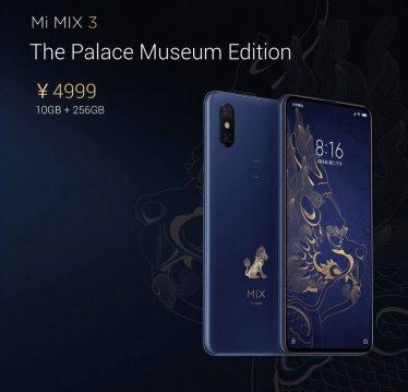 Especificaciones del Xiaomi Mi MIX 3