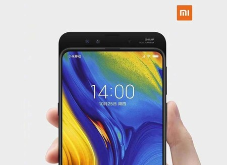 ¿El Xiaomi Mi MIX 4 contará con la tecnología de carga rápida de 100W?