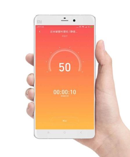 Xiaomi Viomi lanzó una nueva y potente batidora inteligente