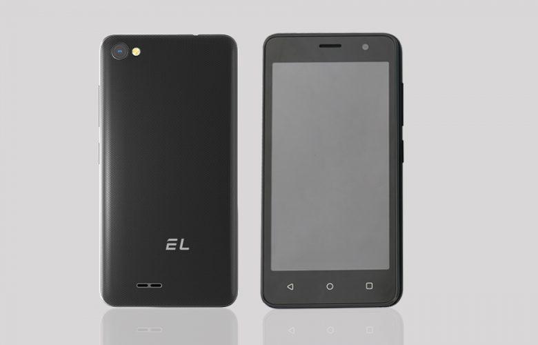 EL W45, un móvil de entrada con pantalla IPS RawColor