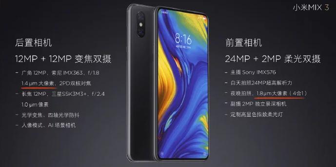 Xiaomi Mi MIX 3 Camara 2