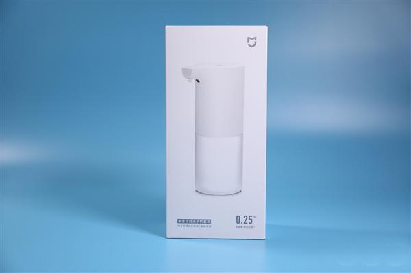 Xiaomi Mijia Automatic Washing Set Caja