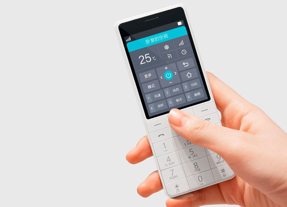 Xiaomi QIN 1 Phone Pantalla