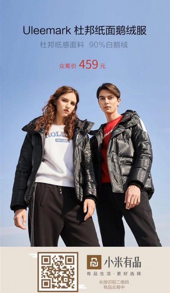 Xiaomi Uleemark Dupont poster