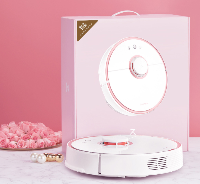Xiaomi presenta la Roborock Sweep One Rose Gold Edition