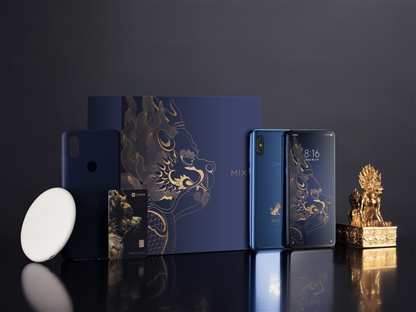 Xiaomi Mi Mix 3 Palace Museum Edition: Diseño