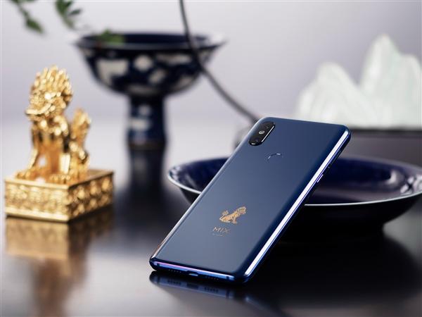 Xiaomi Mi Mix 3 Palace Museum Edition: Funciones