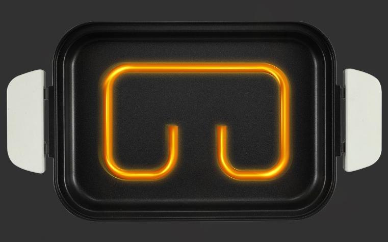 Características especiales de la Xiaomi Ocooker
