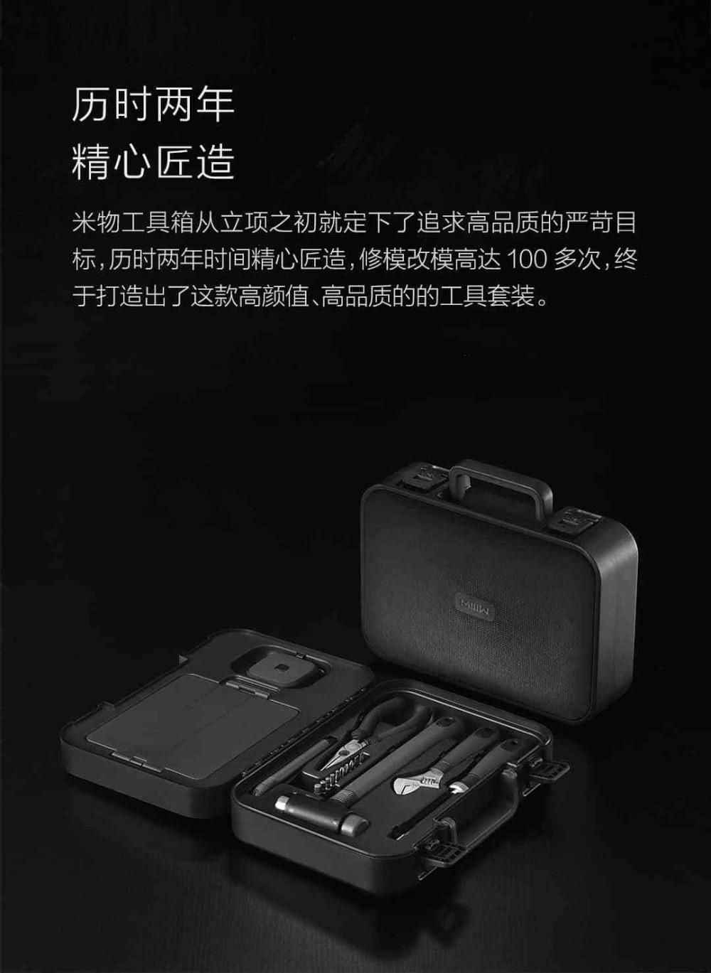 Xiaomi MIIIW 6+2