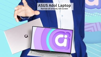 ASUS Adol Laptop destacada
