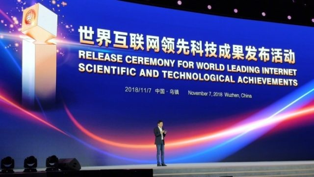 Conferencia mundial de internet