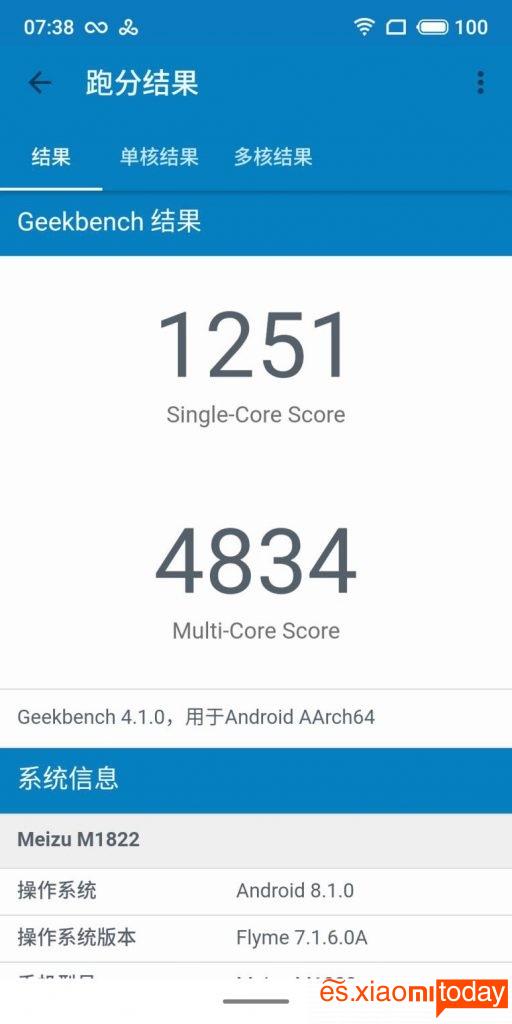 Meizu Note 8 GeekBench