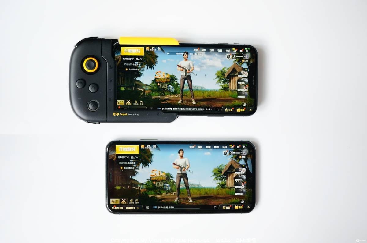 Xiaomi Mijia Flydigi diseño 1