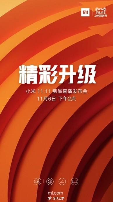 Xiaomi Redmi 6 Note: Lanzamiento 6 de noviembre