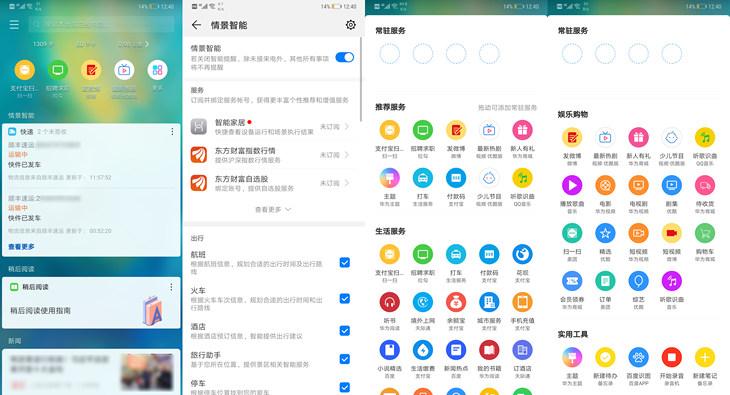Huawei Mate 20 Pro: sistema operativo