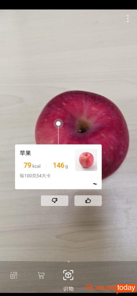 Huawei Mate 20 Pro: cámara AI